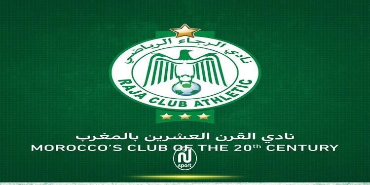 إصابة 6 لاعبين جدد بكورونا في الرجاء المغربي