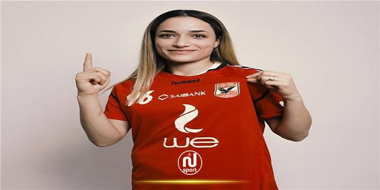 كرة اليد : الأهلي المصري يتعاقد مع لاعبة المنتخب الوطني