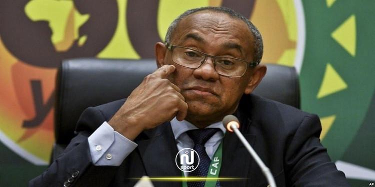 """بي بي سي: أحمد أحمد قد يتم إيقافه من """"فيفا """"بعد خرقه للقواعد الأخلاقية"""
