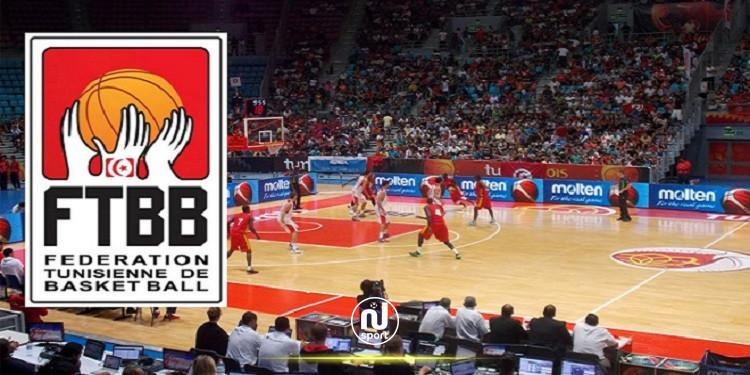 كرة السلة: قائمة اللاعبين المشاركين في تصفيات الأفروبسكات 2021