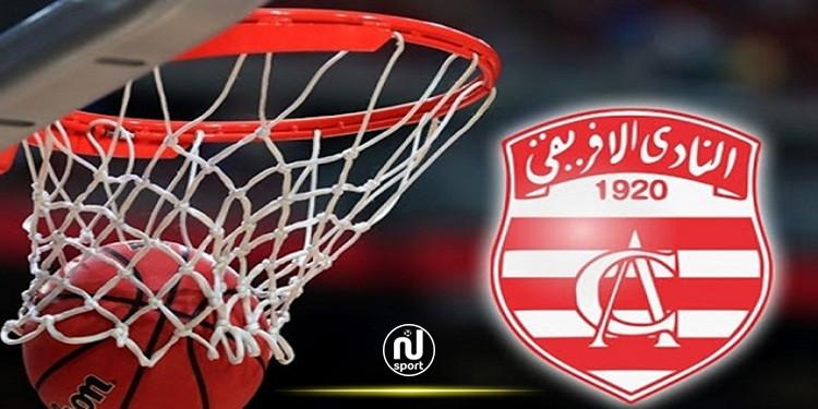 النادي الإفريقي يهاجم جامعة كرة السلة ويوضح حقيقة ديون اللاعبين