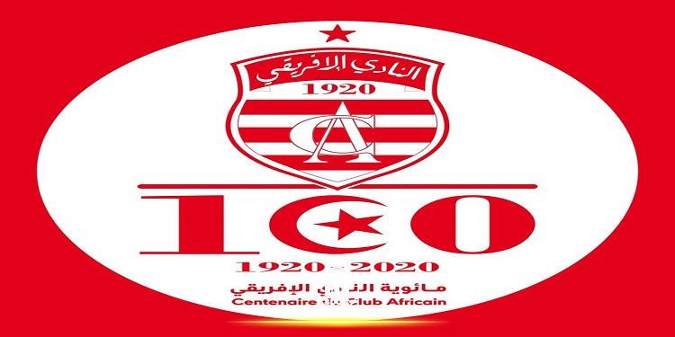 النادي الافريقي: اطلاق شريحة هاتف بمناسبة مائوية الفريق