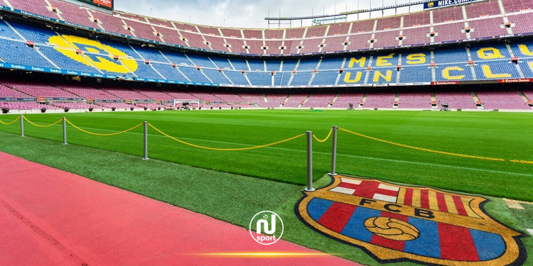 برشلونة يحدد موعد انتخابات الفريق