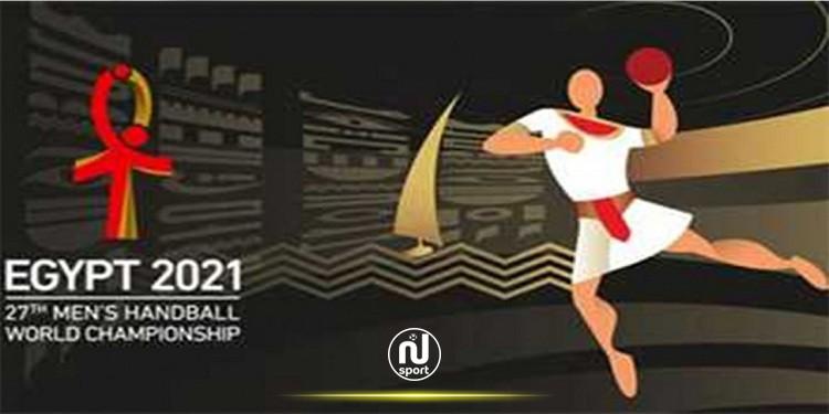 مونديال كرة اليد 2021: نتائج مقابلات الخميس