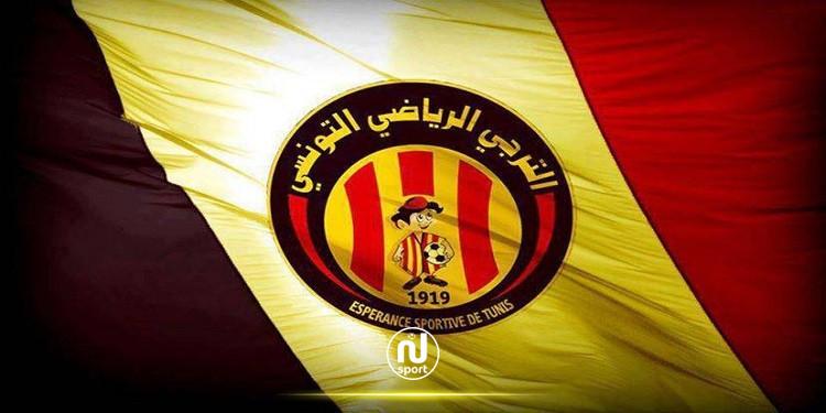 غيابات بارزة للترجي الرياضي في مواجهة الملعب التونسي