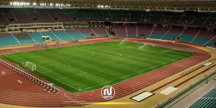 كاف يفتح باب الترشح لاستضافة نهائي دوري أبطال إفريقيا والكنفدرالية 2021