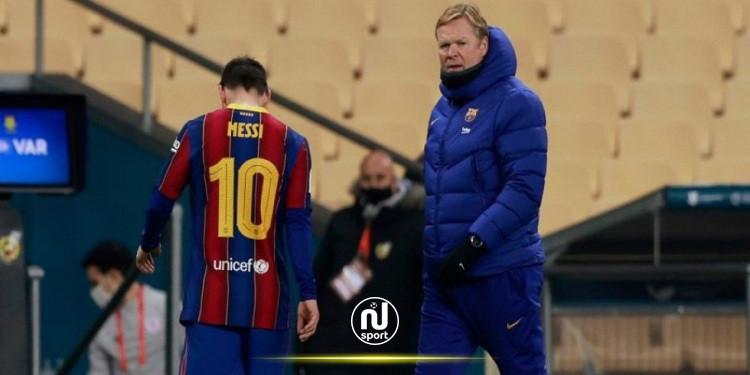 الاتحاد الإسباني يُعلن مدة إيقاف ميسي بعد طرده في كأس السوبر