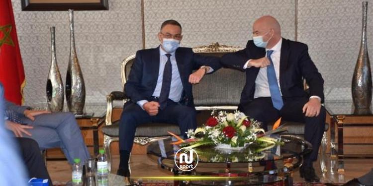 رئيس الفيفا جياني إنفانتينو يحل بالمغرب
