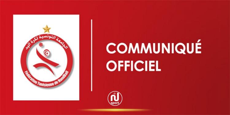 تأجيل الجلسة العامة الانتخابية لجامعة كرة اليد