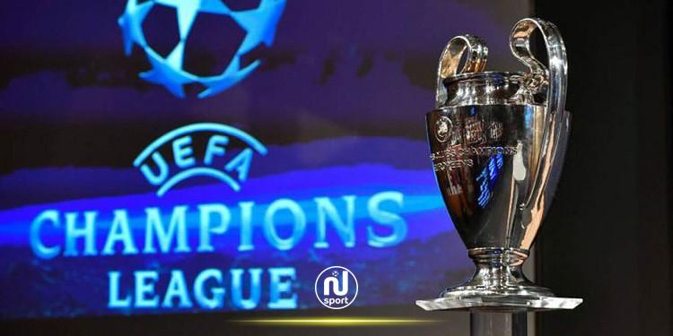 الاتحاد الأوروبي لكرة القدم يحسم في النظام الجديد لدوري الأبطال