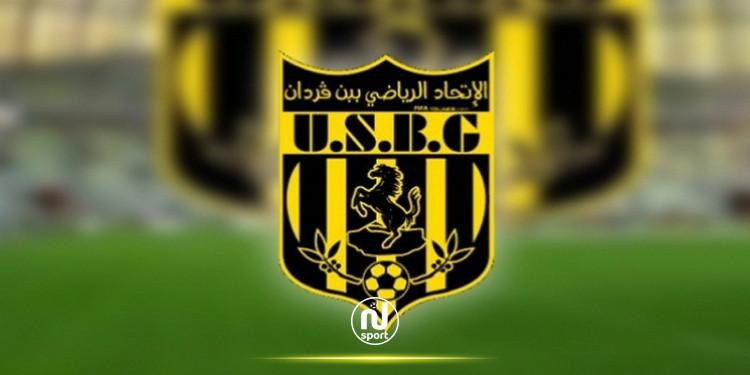 اتحاد بن قردان: بن حسانة يستغل المافيولا لتصفية حساباته مع الفريق