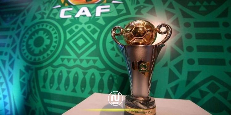 كأس الاتحاد الافريقي لكرة القدم: نتائج مباريات المجموعة الثانية