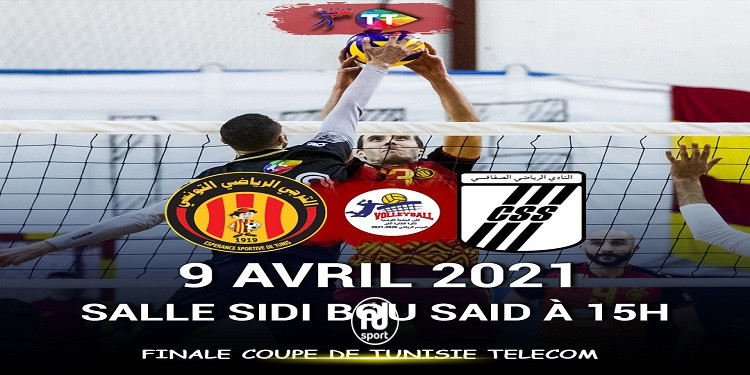 تغيير توقيت نهائي كأس تونس للكرة الطائرة