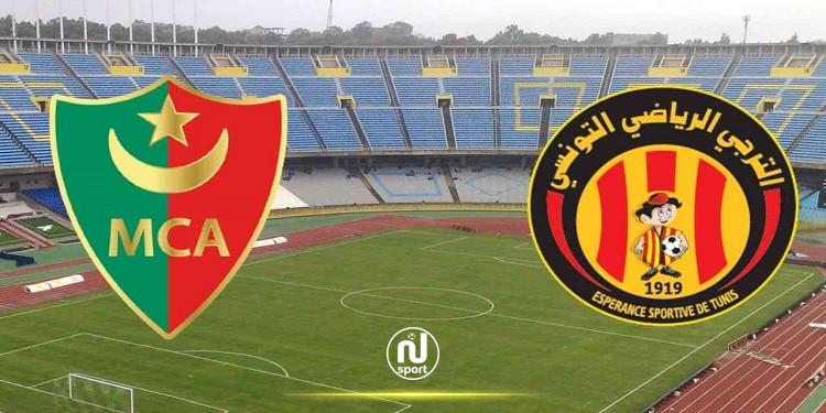الكشف عن معلق مباراة الترجي الرياضي ومولودية الجزائر