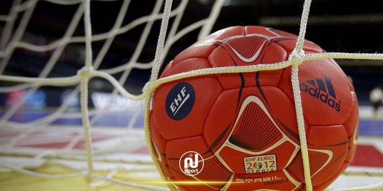بطولة كرة اليد: برنامج مقابلات الجولة الأخيرة للمرحلة الأولى
