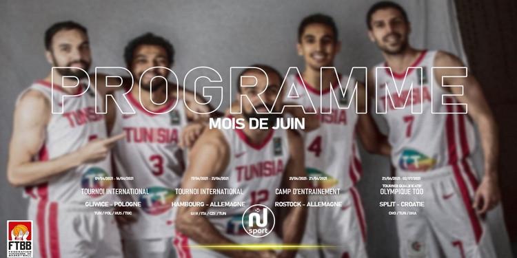 أولمبياد طوكيو: برنامج استعدادات المنتخب التونسي لكرة السلة