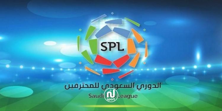 عودة الجماهير إلى الدوري السعودي
