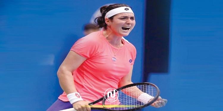 أنس جابر تتقدم الى المركز الرابع والعشرين في التصنيف الجديد للاعبات التنس