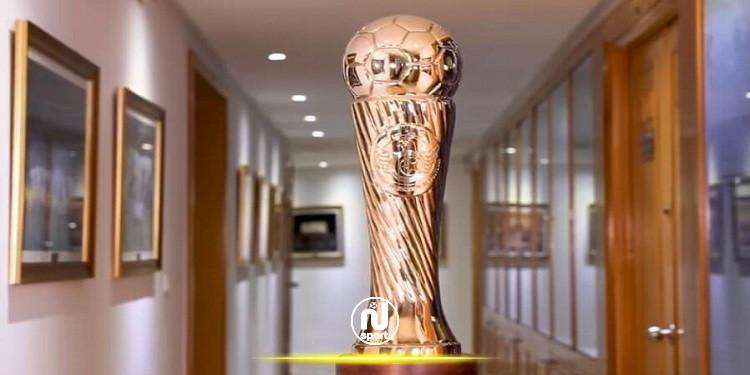 النتائج الكاملة للدفعة الثانية من مسابقة كأس تونس لكرة القدم