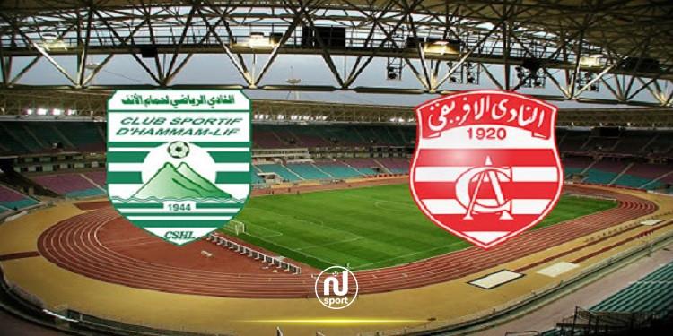 كأس تونس: النادي الافريقي يفوز على نادي حمام الانف