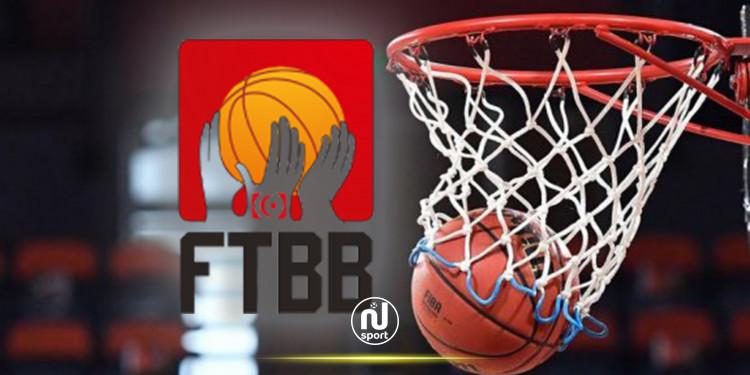 البطولة المحترفة لكرة السلة: رزنامة بقية مقابلات مجموعة تفادي النزول