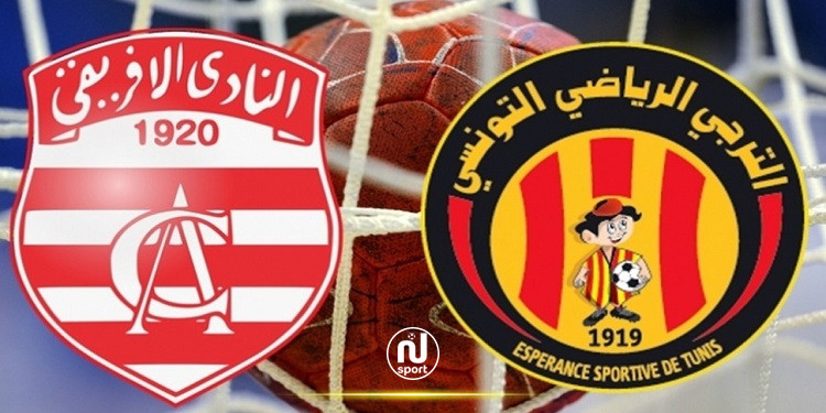 كرة اليد: تعديل توقيت مباراة النادي الافريقي والترجي الرياضي