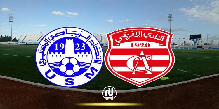 كأس تونس : معاقبة لاعبي النادي الافريقي والاتحاد المنستيري