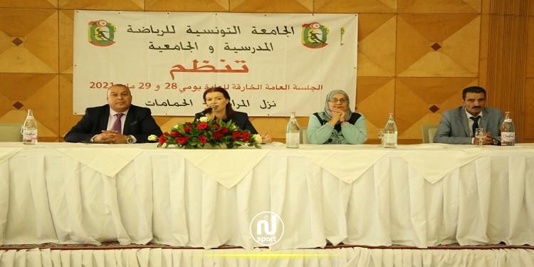 لأول مرة:اعتماد انتخابات مستقلة للجامعة التونسية للرياضة المدرسية والجامعية