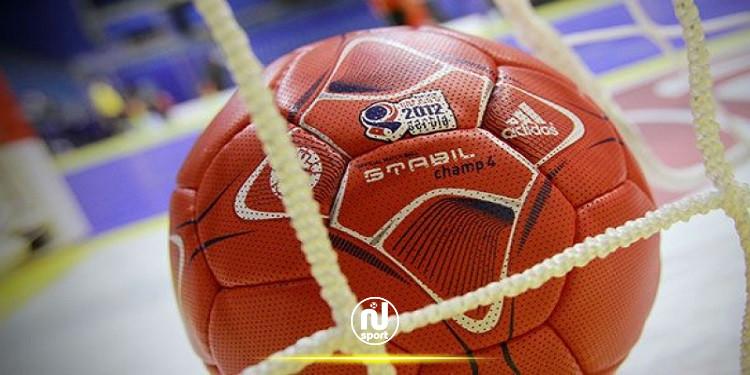 كرة اليد: نتائج المباريات المؤجلة والترتيب