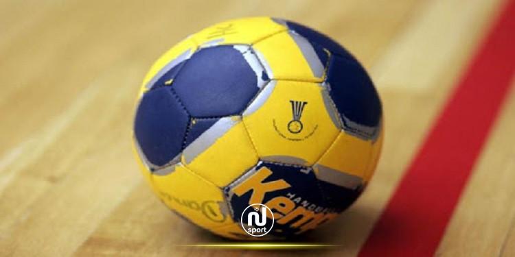 بطولة كرة اليد: برنامج الجولة الحادية عشرة