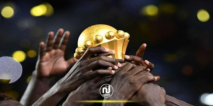 الكشف عن موعد إجراء قرعة كأس إفريقيا للأمم
