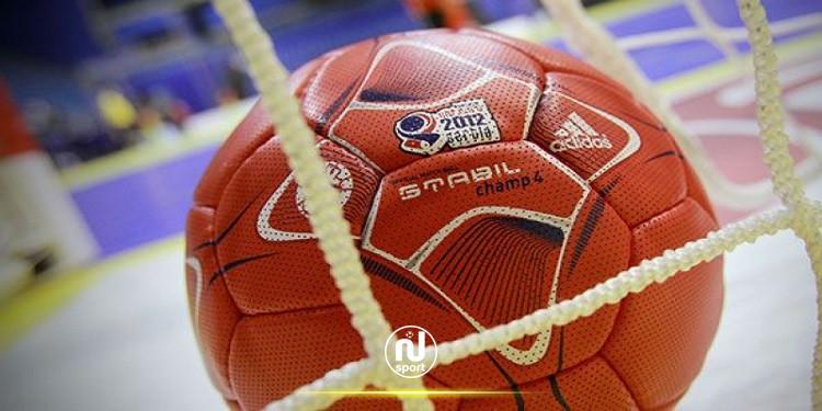بطولة كرة اليد:تأجيل مباراتين بسبب كوفيد 19