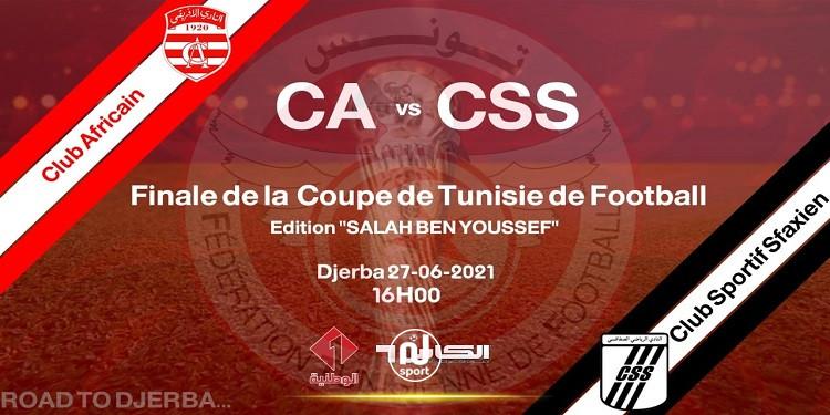 كاس تونس: النادي الافريقي يستضيف النادي الرياضي الصفاقسي