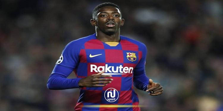 ديمبلي يجري جراحة في الركبة ويغيب عن برشلونة 4 أشهر