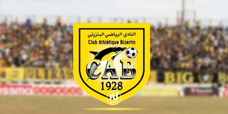 النادي البنزرتي يصدر توضيحا حول قضية اللاعب سعود فرحان