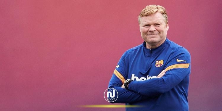 كومان يواصل المشوار مع برشلونة