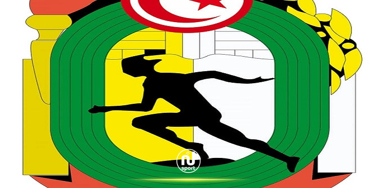 تحديد موعد الجلسة الانتخابية للجامعة التونسية للرياضة المدرسية