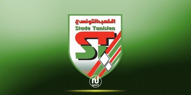 الملعب التونسي يتبارى وديا مع اهلي جدة السعودي الخميس القادم بطبرقة