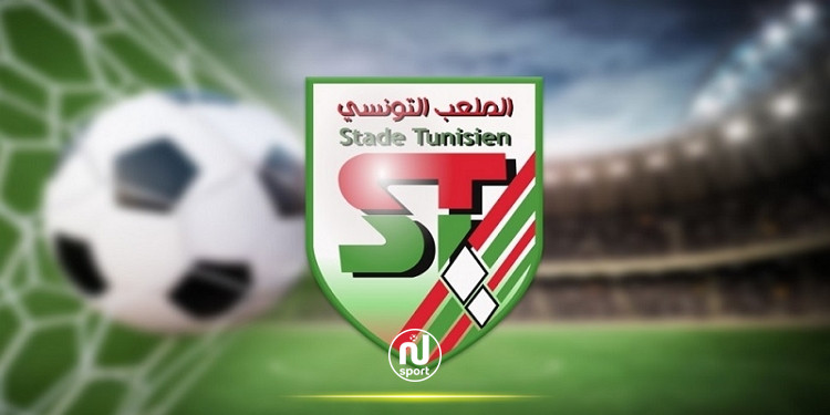 الناطق الرسمي للملعب التونسي: الفريق لم ينزل رسميا الى الرابطة الثانية!