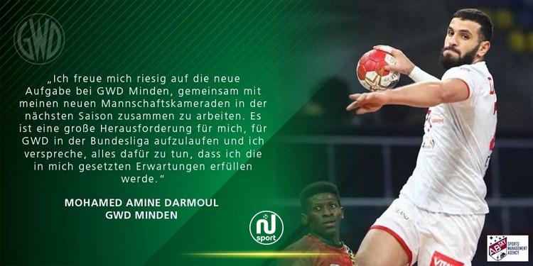كرة اليد: درمول يتعاقد مع ميندن الألماني
