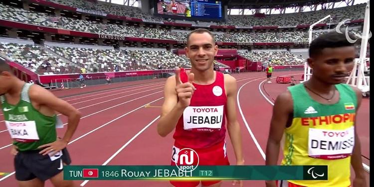 الألعاب البارالمبية:  رؤي جبابلي و القنّيشي يتحصلان على الميدالية الفضية
