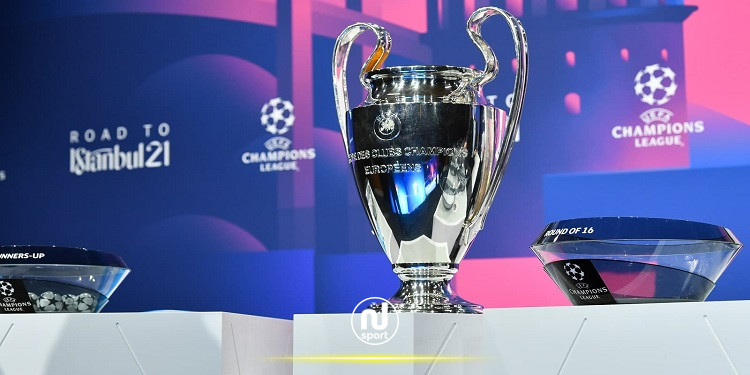 سحب قرعة دوري دوري أبطال أوروبا اليوم
