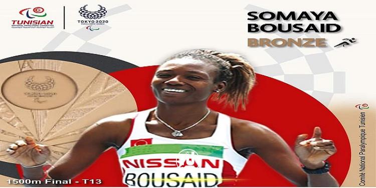 الألعاب البارالمبية: سمية بوسعيد تحرز برونزية سباق 1500م