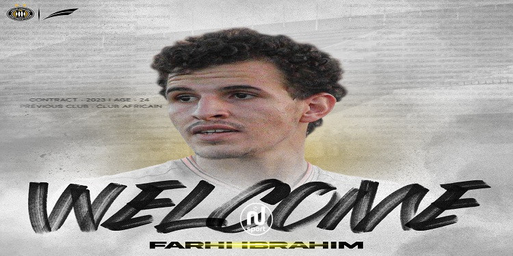 إبراهيم الفارحي ينتقل الى وفاق سطيف الجزائري
