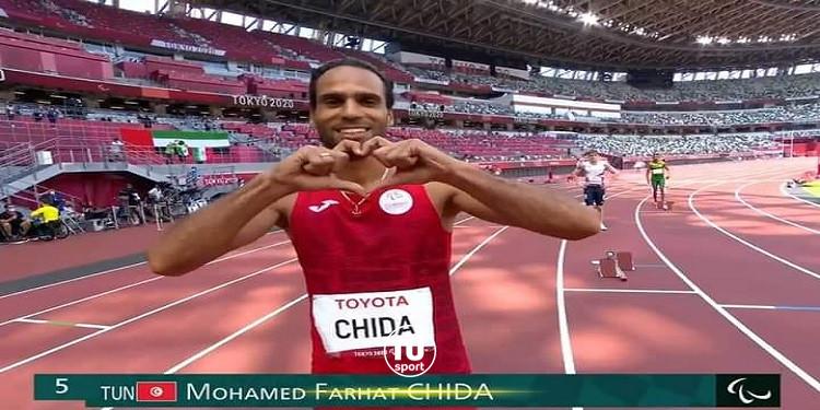 محمد فرحات شيدة بفوز بالميدالية الفضية في سباق 400 متر