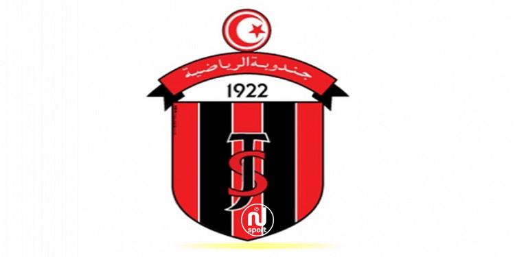 جندوبة الرياضة تتعاقد مع اللاعبين بهاء الدين نصري وحسام الجلاصي