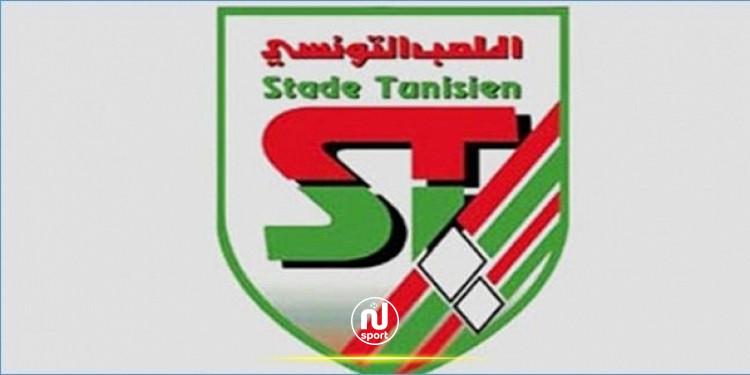 وقفة احتجاجية لجماهير الملعب التونسي أمام مقر جامعة كرة القدم