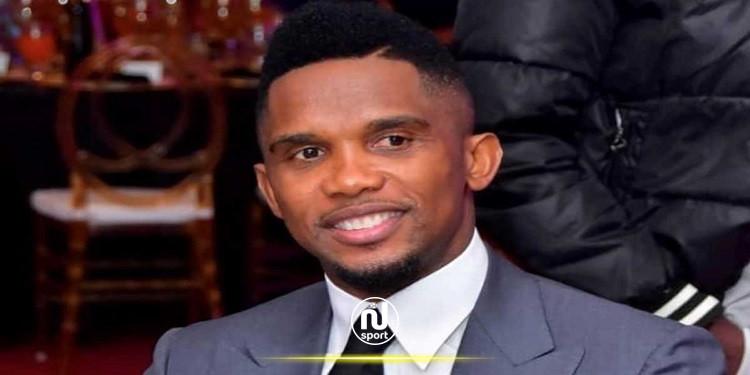 إيتو يعلن ترشحه لرئاسة الاتحاد الكاميروني لكرة القدم
