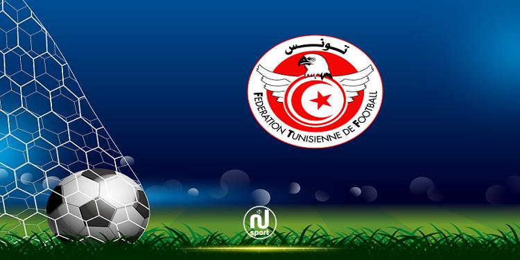 بطولة الرابطة الأولى 2021-2022: التركيبة وتوزيع الفرق ونظام التتويج والنزول