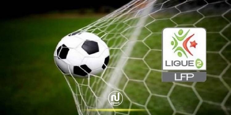 الجزائر: منع اللاعبين والمدربين الاجانب من العمل في الرابطة الثانية